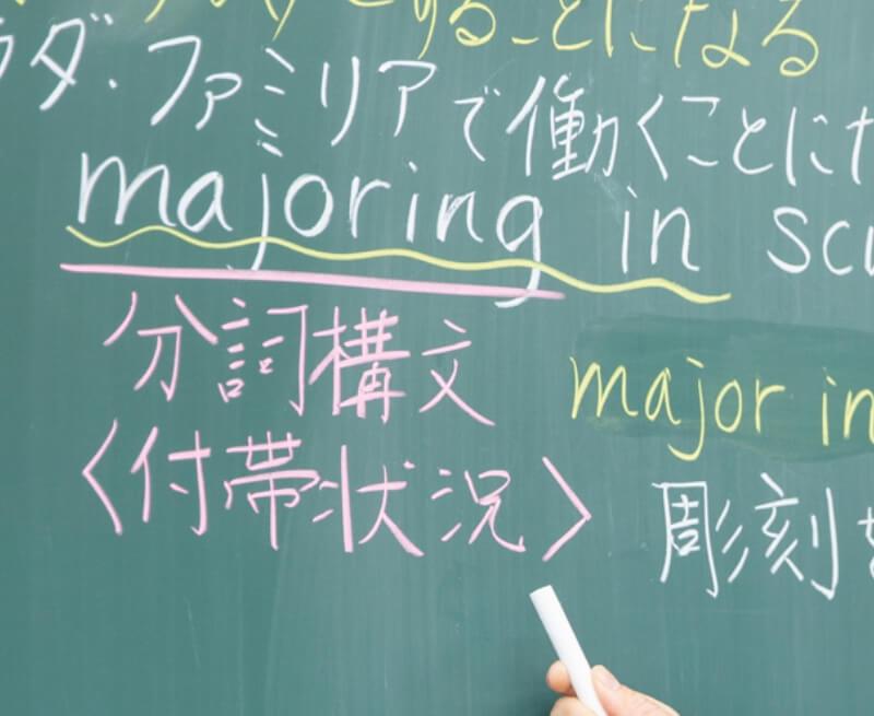教職員採用エントリーフォーム